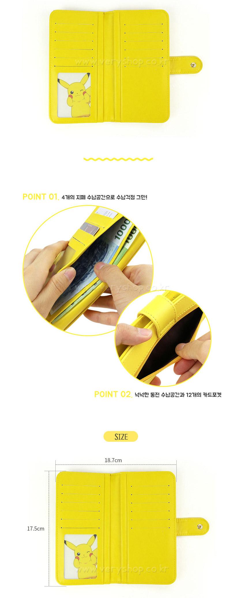 포켓몬 장지갑 - 베리샵, 10,000원, 여성지갑, 장/중지갑