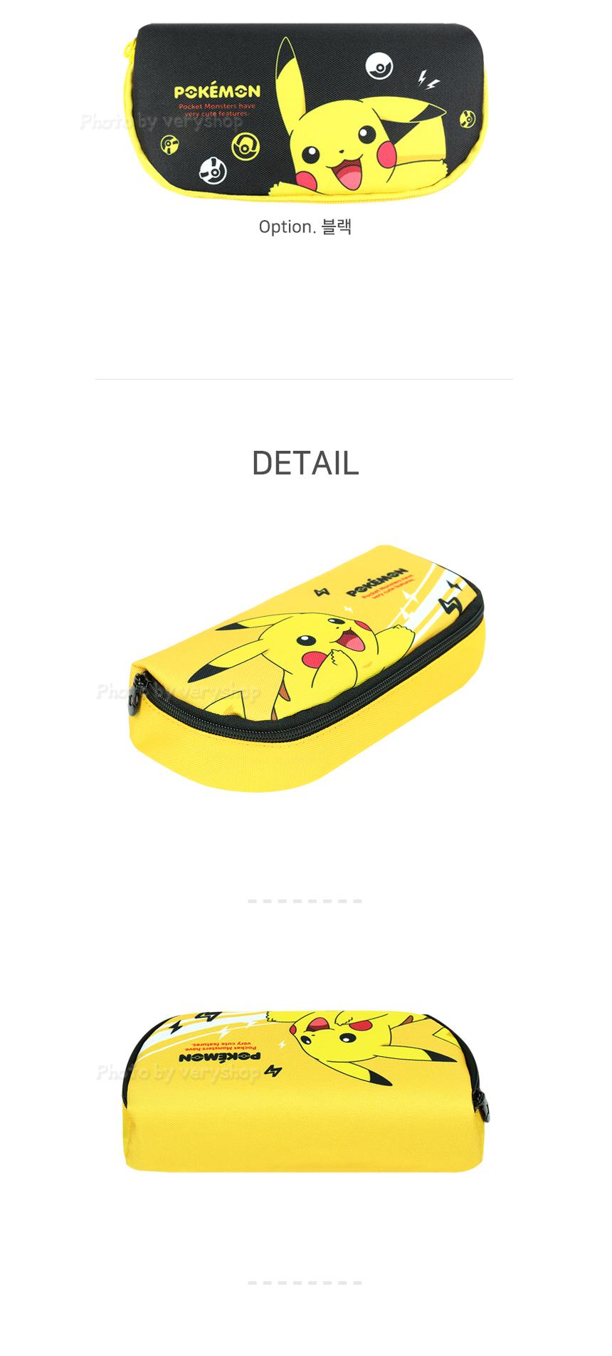 포켓몬스터 반달 펜슬 파우치 필통 - 베리샵, 8,000원, 가죽/합성피혁필통, 캐릭터