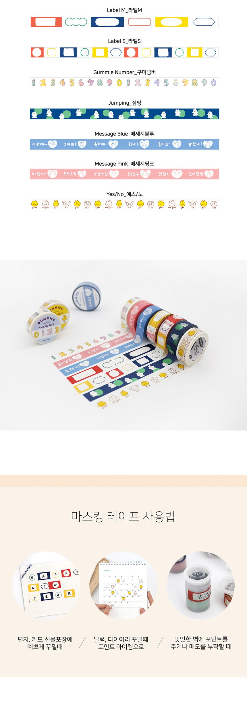 로마네 구미즈 마스킹 테이프 - 베리샵, 2,000원, 마스킹 테이프, 종이 마스킹테이프