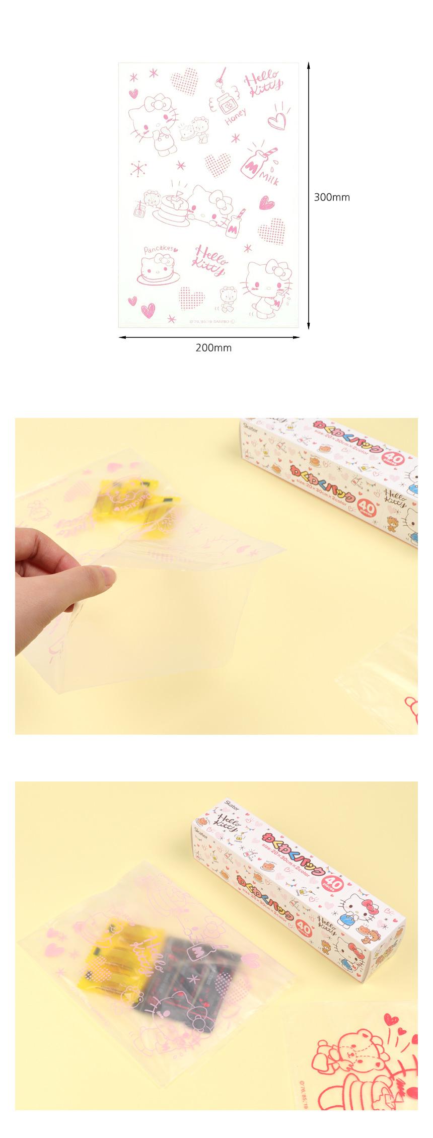헬로키티 다용도 비닐팩 40P - 베리샵, 8,400원, 음식보관, 비닐류