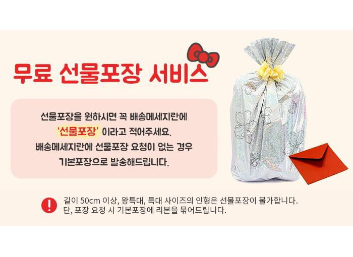 로보트 태권브이 봉제인형 25cm - 베리샵, 18,000원, 캐릭터인형, 게임/애니메이션